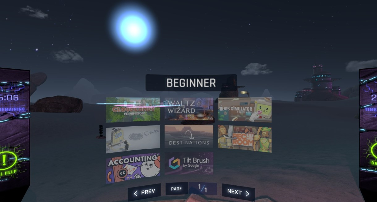 GUI Software